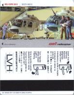 LVH Casino Heli-Expo 2013 Bell Helicopter 2-2287 Key Card, Hotelkarte, Clef De Hotel  Schlusselkarte - Hotel Keycards