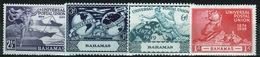 Bahamas 1949 Set Of Stamps To Celebrate UPU. - Bahamas (...-1973)