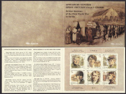 Serbia 2015 United Kingdom, Great War, Heroic Scottish Women Of The WWI In Serbia, Medicine, Red Cross, Booklet MNH - Serbia