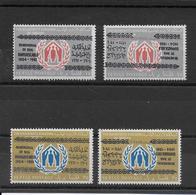 JORDANIE - 1961 - VARIETE De SURCHARGE RENVERSEE + TIMBRES NORMAUX - YVERT N° 347/348 * - Jordanien
