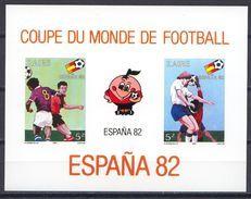 Football / Soccer / Fussball - WM 1982:  Zaire Bl **, Imperf. - 1982 – Espagne