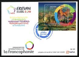 Arménie 2018, XVII Sommet De La Francophonie EREVAN 2018, Organisation Internationale, SS - FDC - Arménie