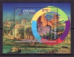 Armenien / Armenie / Armenia 2018, XVII Summit  Of Francophonie, Jean Carzou Martiros Saryan, Painting SS  - MNH - Modern