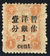 Cina  - 1897  1/1 C/Ca Cinabrio  - New Stamps MLH* (read Descriptions) Two Photos - Cina