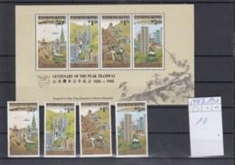 Hong Kong (AK) Michel Cat. No. Mnh/** 544/547 + Sheet 10 - Hong Kong (...-1997)