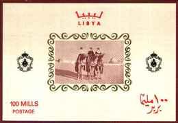 72517) LIBIA INDIPENDENTE 1966 - FOGLIETTO N. 16- TUAREGH -NUOVO **-  MNH** - Libia