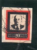 URSS 1924 O 21x26.5 - 1923-1991 URSS
