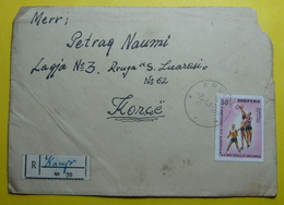 1971 ALBANIA Registered Cover Sent From Kruja To Korca, Stamp: 16'th European Basket Cham 80q, Seal: Kruja & Korca, RARE - Albania