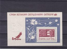 URSS 1967 REVOLUTION OCTOBRE Yvert BF 48 NEUF ** MNH - 1923-1991 URSS