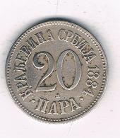 10 PARA  1884  SERVIE /6593/ - Serbie