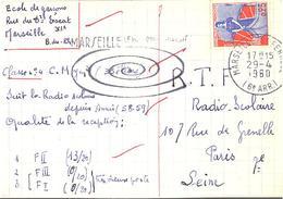 1676 MARSEILLE St FERREOL 6 E Marianne à La Nef 0,25 F Yv 1234 Ob Méca Secap Marseille Le Port..  1960 - Poststempel (Briefe)