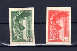 1937   France, Victoire De Samothrace, 354 /354 A, Sur Fragment De Carte Postale,cote 100 € - Frankreich