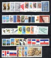YUG1980 - YUGOSLAVIA 1980, L'annata Di Commemorativi Senza BF : Composizione Come Da Scan ***  MNH - Jugoslavia