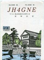 QSL CARD RADIOAFICIONADOS/RADIO HAM JH4GNE OKAYAMA JAPAN YEAR 1988 - LILHU - Radio