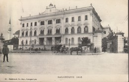Salonique, 1916 - Grèce