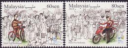 Malaysia 2018-17 World Post Day MNH Fauna UPU Bicycle Motorcycle Postal Mailbox Chicken Goat Costume - Malesia (1964-...)