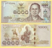 Thailand 1000 Baht P-122 ND (2004-2016)  UNC - Thaïlande
