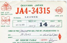QSL CARD RADIOAFICIONADOS/RADIO HAM JA4-34315 OKAYAMA JAPAN YEAR 1978 - LILHU - Radio-amateur
