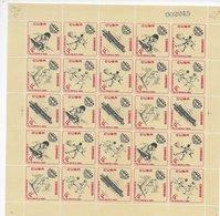 Cuba 1962; Ajedrez Chess 6x Full Sheet INDER ; Very Rare On Full Sheets - Cuba