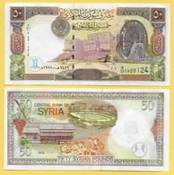 Syria 50 Lira P-107 1998 UNC - Syria