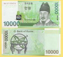 South Korea 10000 (10'000) Won P-56 2007 UNC - Corée Du Sud