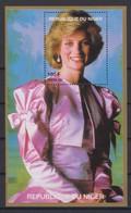 2369 - Princess DIANA Princess Of Wales - Rep Du Niger 1997 - Royalties, Royals