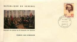 SENEGAL  1970  Centenaire De La Naissance De Lénine     FDC Non Adressé - Senegal (1960-...)
