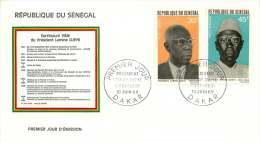 SENEGAL  1969  Président  Lamine Gueyé    Poste Aérienne  FDC Non Adressé - Senegal (1960-...)