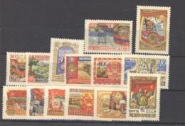 Russie :  Yv 1973-87  **, * - 1923-1991 USSR