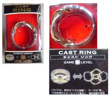Cast RING ( Hanayama ) - Puzzles