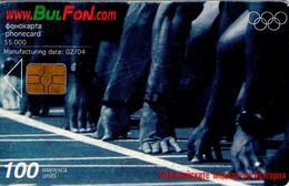 TARJETA TELEFONICA DE BULGARIA, OLYMPICS, Athletics, FON-C-0281. (217) REGULAR - Juegos Olímpicos