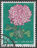 China SG1963 1960 Chrysanthemums 35f Good/fine Used [38/31467/8D] - Usati
