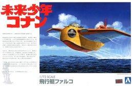 "Mirai Shounen Conan "" Falco "" ( 1/72 Aoshima ) - Cars"
