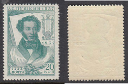 USSR 1937 - Death Centenary Of Pushkin, Mi-Nr. 550Fx, Perfored 14, MNH**(Michelpreis 150 Euro) - Unused Stamps