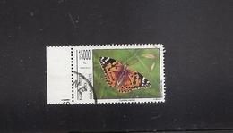 TURKISH CYPRUS 1995 / Scott 393 Butterfly - Vlinders