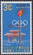 Specimen, Ryukyu Sc124 1964 Tokyo Olympics, Torch, Gate Of Courtesy, Jeux Olympiques - Summer 1964: Tokyo