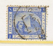 EGYPT  37  (o)   1884  Issue - 1866-1914 Khedivate Of Egypt