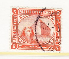 EGYPT  39   (o)   1879-1902  Issue - 1866-1914 Khedivate Of Egypt