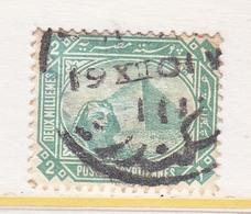 EGYPT  44   (o)   1902  Issue - 1866-1914 Khedivate Of Egypt
