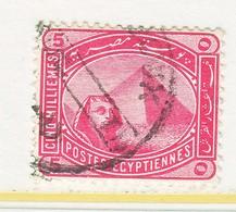 EGYPT  48   (o)   1888-1906  Issue - 1866-1914 Khedivate Of Egypt