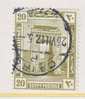 EGYPT  56  (o)  CRESCENT-STAR  Wmk. - 1866-1914 Khedivate Of Egypt