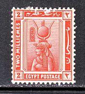 EGYPT  63  *  CLEOPATRA     MULTI  CRESCENT  Wmk. - Egypt