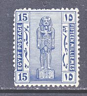 EGYPT  70  Perf  Fault  *  RAMSES  II   1922  Issue - Egypt