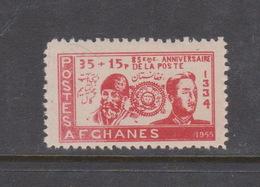 Afghanistan Scott B 5 1955 Health  35p+15p Carmine MNH - Afghanistan