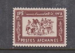 Afghanistan SG 463 1960 Buzhashi Game 175p Brown MNH - Afghanistan