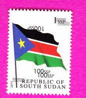 SOUTH SUDAN Surcharge Overprint Printing Trial Of The 100 SSP (thin) OP On 1 SSP Flag Stamp Südsudan Soudan Du Sud - South Sudan