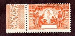 Cameroun N°151a N** LUXE Cote 115 Euros !!! RARE - Cameroun (1915-1959)