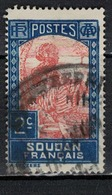 SOUDAN            N°  YVERT    61      OBLITERE       ( O   2/52 ) - Sudan (1894-1902)