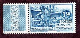 Cameroun N°152a N** LUXE Cote 115 Euros !!! RARE - Cameroun (1915-1959)