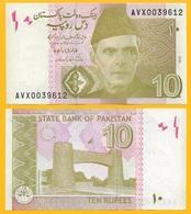 Pakistan 10 Rupees P-45 2018 UNC - Pakistan